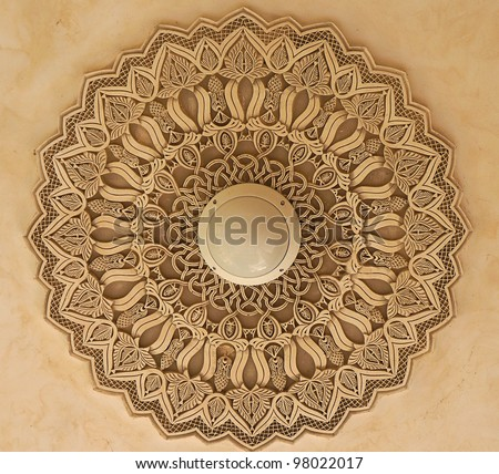 Beautiful Moroccan Architecture. - stock photo