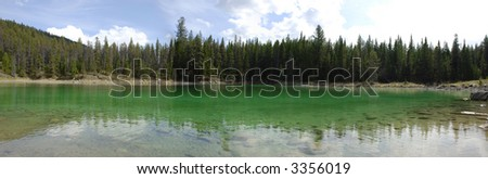 beautiful mountain lake and forest, panoramic