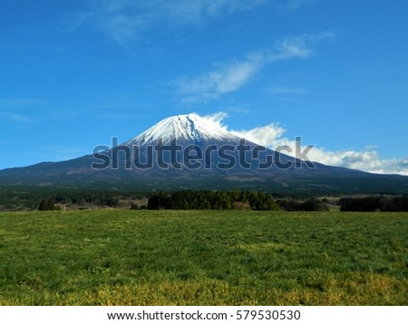 Beautiful mountain landscape in a strange view, Fuji mountain in Japan.