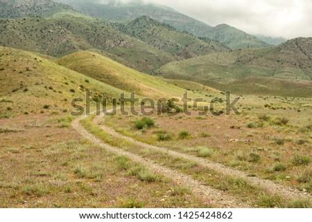 Beautiful mountain pastures in Armenia #1425424862