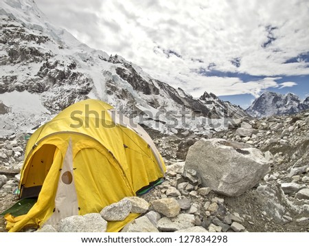 Beautiful mountain view of Everest Base Camp, Everest Region, Sagarmatha National Park, Himalayas, Nepal