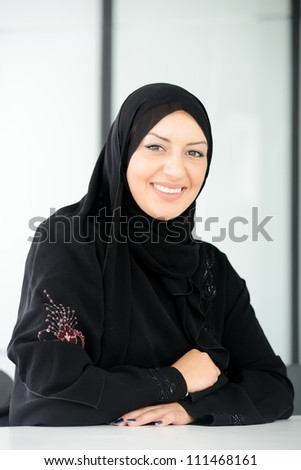 Beautiful muslim arabic woman - stock photo