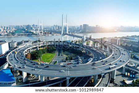 Beautiful Nanpu Bridge, crossing the Huangpu River, Shanghai, China. #1012989847