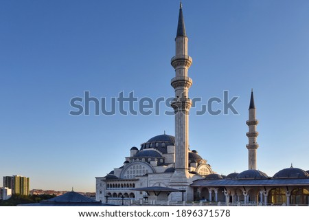 Beautiful new mosque in Ankara Turkey North Star (Kuzey Yildizi). Impressive city architecture  Stok fotoğraf ©