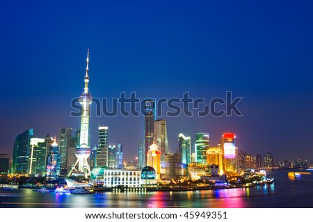 Beautiful night scene in Shanghai , China.