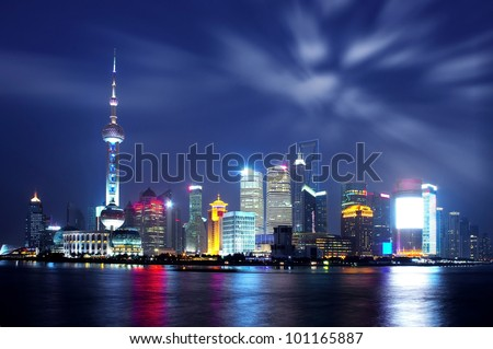 Beautiful night scene in the 2012 Shanghai skyline