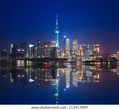 beautiful night scene of  shanghai skyline