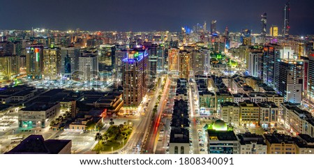 Beautiful Night View of Abudhabi city in the United Arab Emirates  Сток-фото ©