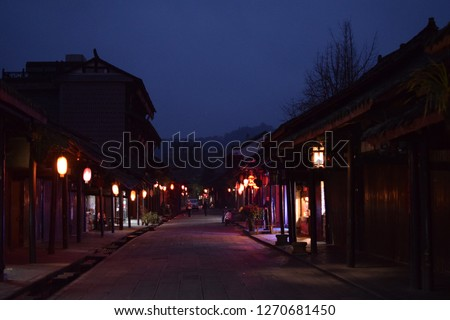 Beautiful night view of Jiezi Ancient Town, ancient town near Chengdu, China