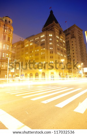beautiful night view of shanghai bund,light trails on the street