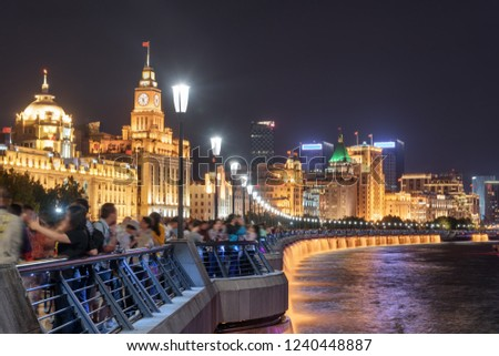 Beautiful night view of the Bund (Waitan) at downtown of Shanghai, China. The embankment of the Huangpu River is a popular tourist attraction of Asia. #1240448887
