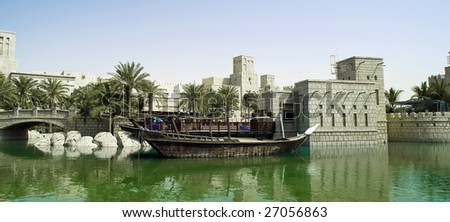 beautiful old boat in dubai
