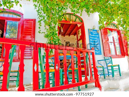 Beautiful old traditional house with wooden red colored doors in Chora the capital of Amorgos island in Greece