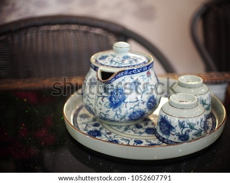 beautiful old vintage retro style porcelain ceramics bone china tableware luxury tea set with golden colour rim on round dish for asian style tea time