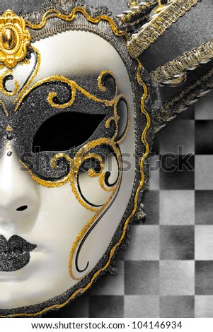 Beautiful ornate carnival mask
