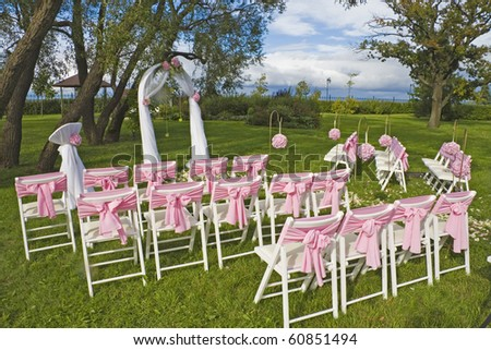 stock photo Beautiful outdoor place for wedding ceremony