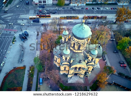 Beautiful panoramic aerial view to Cathedral of St. Mary Magdalene, Warsaw from dron DJI Mavic Air #1218629632