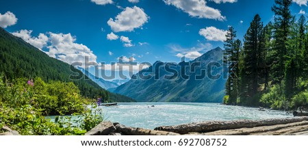 Beautiful panoramic view at Kucherla mountain lake and mountain range. Belukha national park, Altai republic, Siberia, Russia #692708752