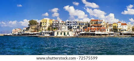 beautiful panoramic view of old port of Chania - Crete
