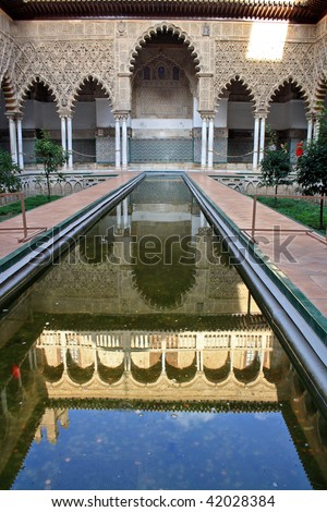 "beautiful patio in ""Reales Alcazares"" of Seville"