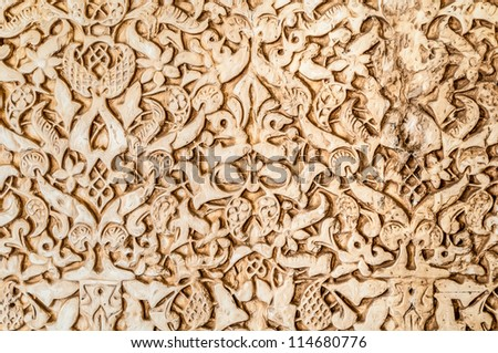 Beautiful pattern with golden elegant surface. Seamless abstract background. Traditional islamic art. Ornate eastern elements. Piece of arabesque. Indoor medieval house decoration.