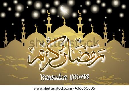Beautiful ramadan kareem gold greeting card template islamic beautiful ramadan kareem gold greeting card template islamic background design translation of text ramadan kareem may m4hsunfo