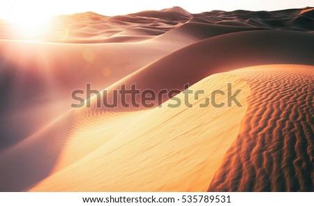 Beautiful sand dunes in the Sahara. Morocco, Africa #535789531