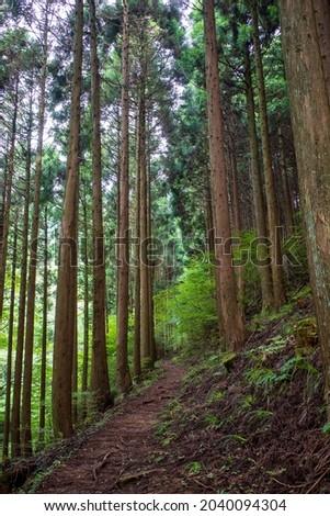 Beautiful scenery of Mt. Nagi in Okayama, Japan Stock fotó ©