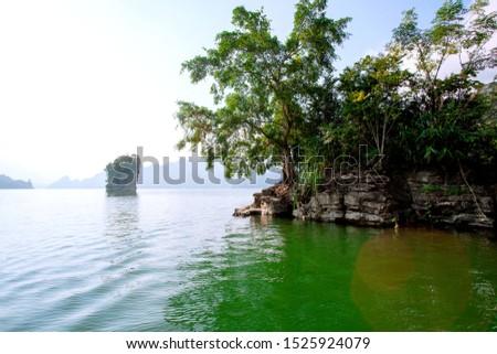 Beautiful scenery of Vietnam. Beautiful scenery of Vietnam #1525924079