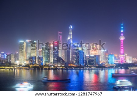 beautiful shanghai at night, view from north the bund, China #1281747967