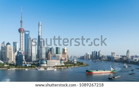 beautiful shanghai cityscape on both sides of huangpu river #1089267218