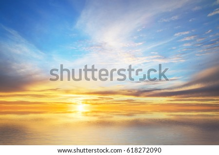 Beautiful sky background. Composition of nature. #618272090
