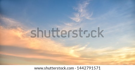Photo of  Beautiful sky, quiet sunset background