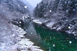 Beautiful snow scene in Miyoshi City, Tokushima Prefecture