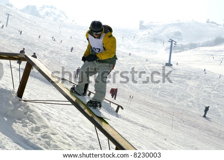 Beautiful snowboard in Kazakhstan, Almaty - stock photo