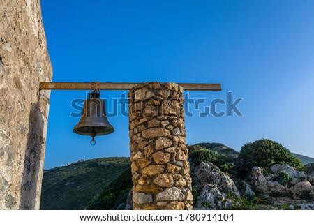 Photo of  Beautiful stone chapels in the land of Mani Peninsula, Peloponnese, Greece. Stone chapels in the mainland on Mani Peninsula, Greece
