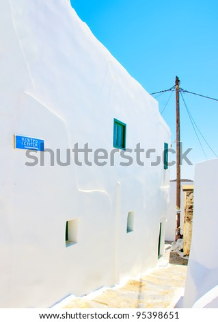 Beautiful stone made road with old traditional houses in Chora the capital of Amorgos island in Greece - stock photo