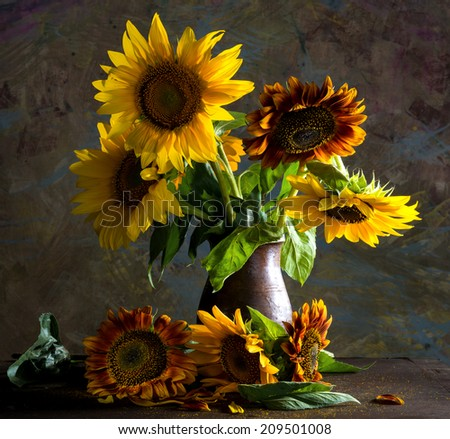 Royalty Free Beautiful Sunflowers In A Vase On Dark 400505038