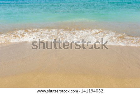 Beautiful sunny tropical beach on the island paradise in the middle of the sea #141194032