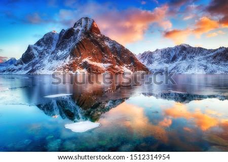 Beautiful sunrise in Norway - lofotens Stockfoto ©