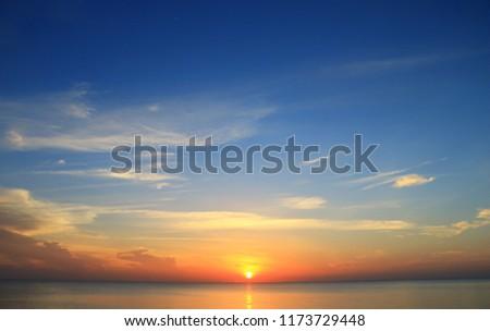 beautiful sunrise on the sea #1173729448