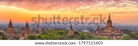 Beautiful sunrise over old pagodas of an ancient city of Bagan, Myanmar. Panoramic HDR photo Сток-фото ©