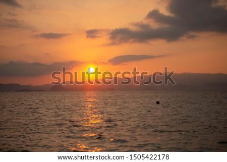 Beautiful sunrise. Sunrise at mountain  background in Komodo Island, Indonesia.