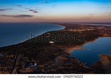 Beautiful Sunrise Sunset over Calm Lake. Aerial view of lake Сток-фото ©