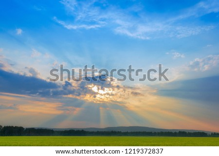 Beautiful sunset in the south of the Urals #1219372837