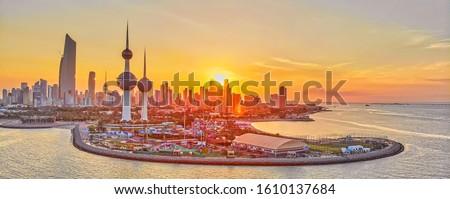 Beautiful Sunset of Kuwait City Landscape