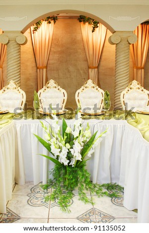 Beautiful table set for wedding reception