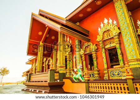 Beautiful Thai church in Prayodkhunpol Wiang Kalong temple, Thailand. #1046301949
