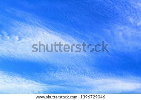 Beautiful thin cirrus clouds. Background. Landscape. #1396729046
