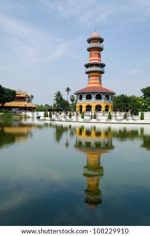 Beautiful Tower in Bang Pa-In Palace, Ayutthaya Province,Thailand .